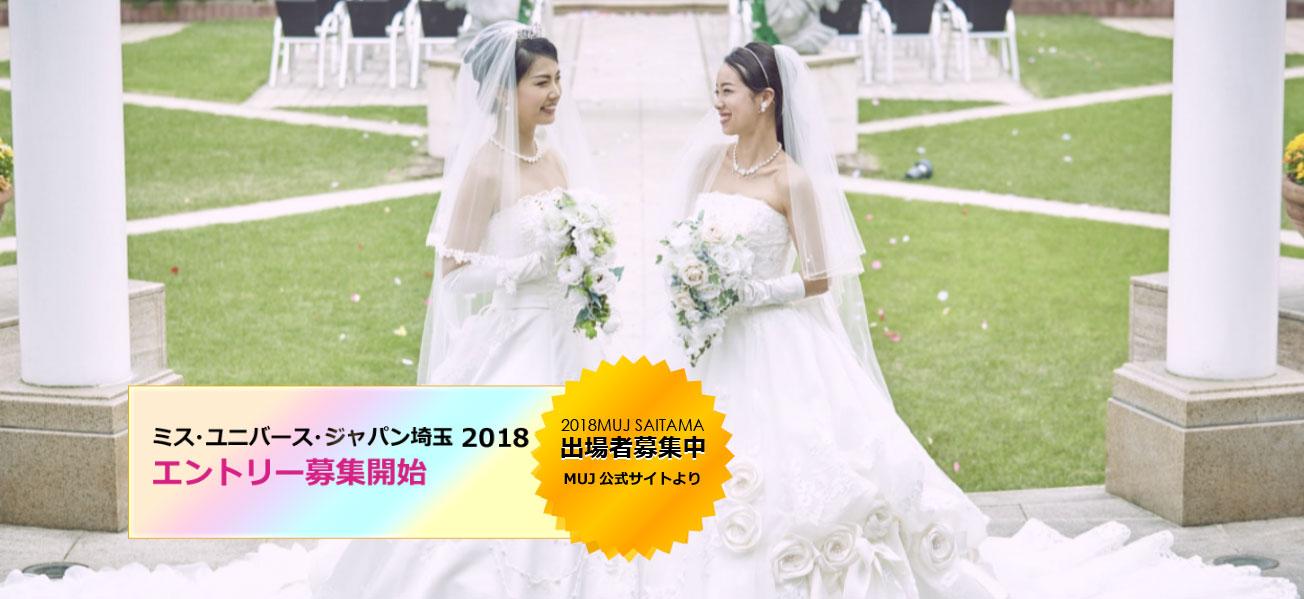 2018mujsaitama_pop01