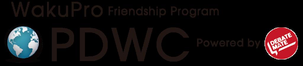 pdwc_logo