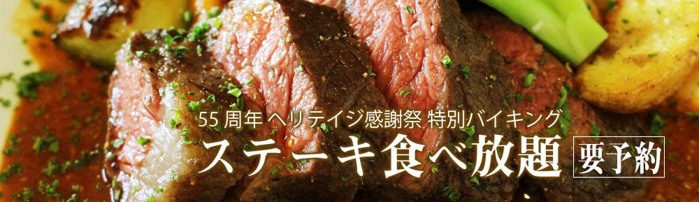 pop_steak3